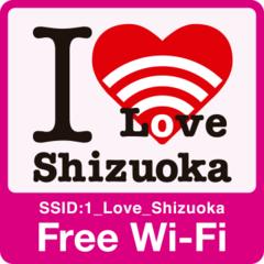 I Love Shizuoka Free Wi-Fi AP-7