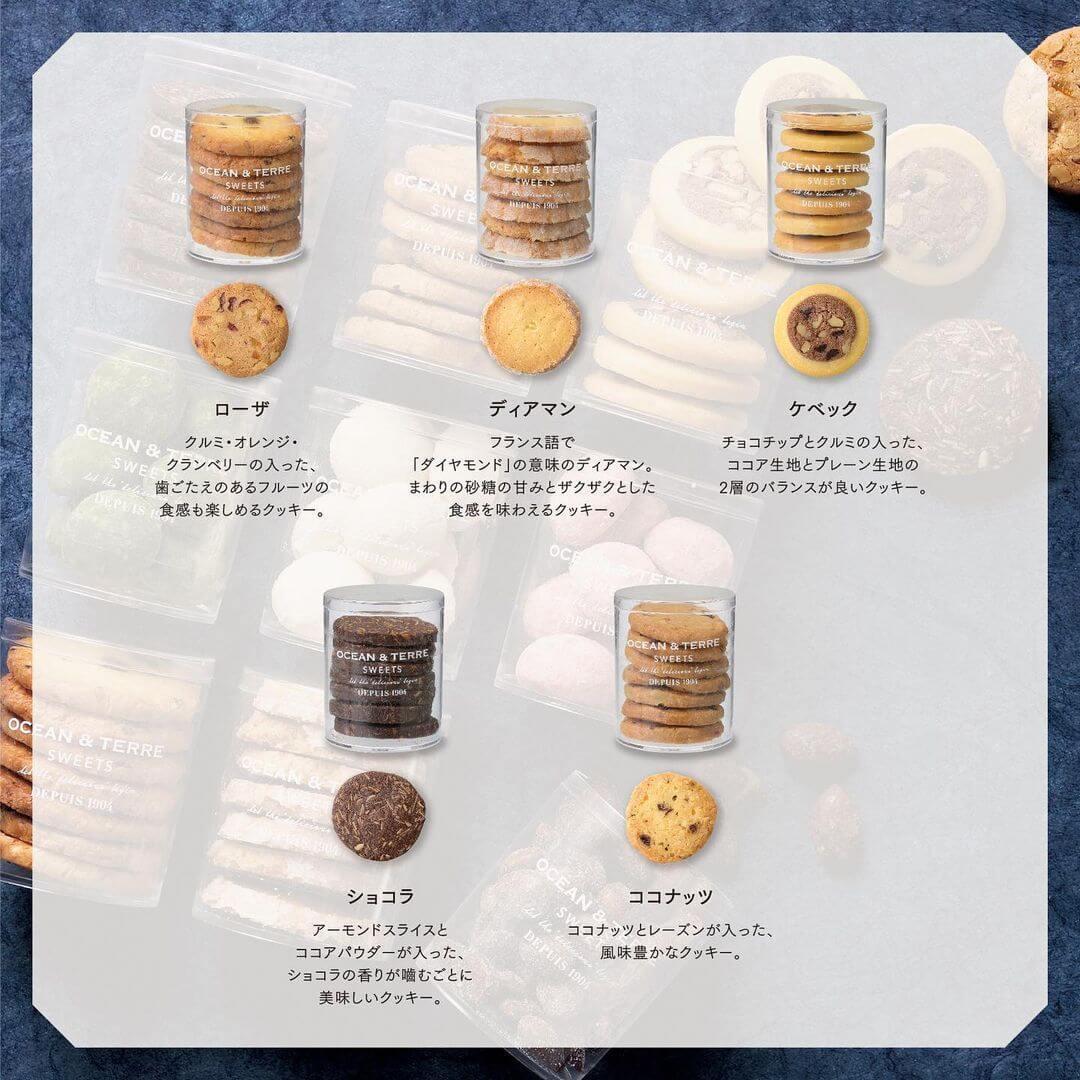 クッキースイーツ セット 2枚目