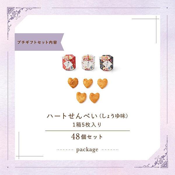 北海道野菜スープMONAKAセットB 2枚目
