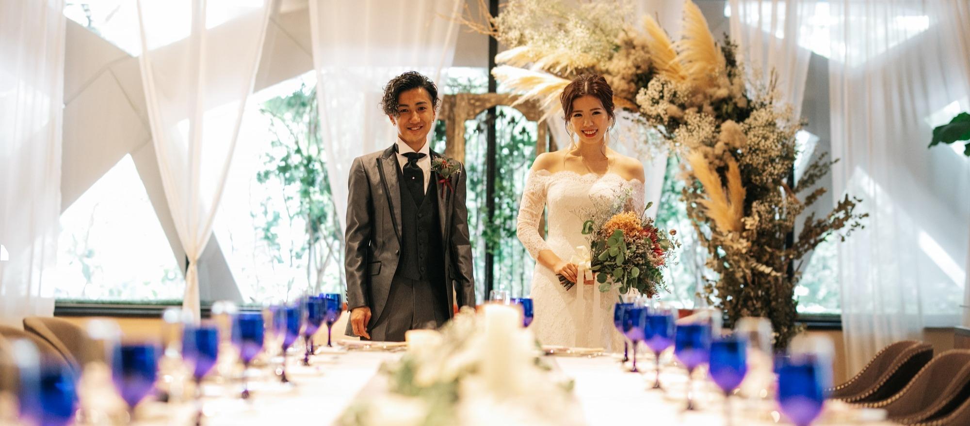 【少人数家族婚】上質空間で叶えるレストランWEDDING相談会