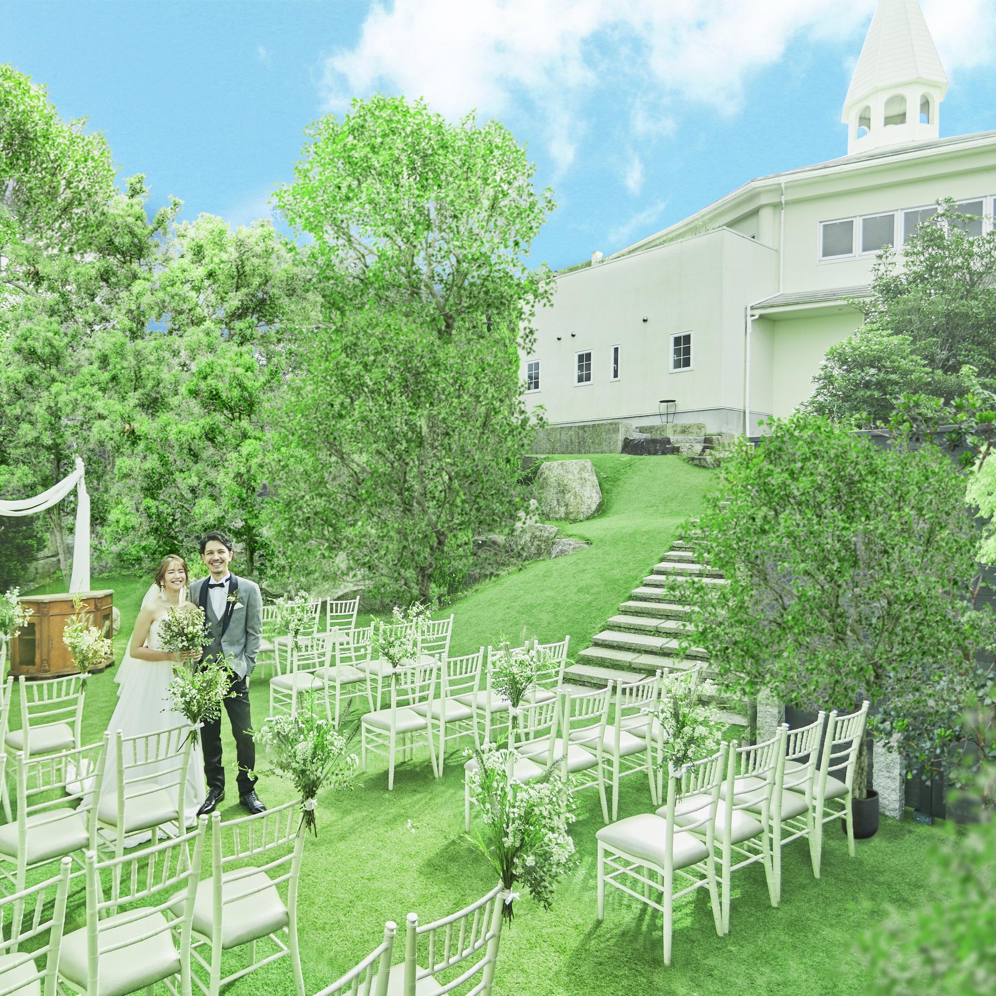 Rapport The Garden NAGOYA|ラポール ザ ガーデン ナゴヤ