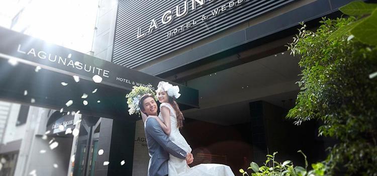 結婚式のために作られたブライダルホテル「ラグナスイート名古屋 ホテル&ウエディング」。