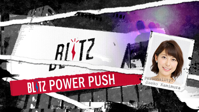 BLITZ POWER PUSH