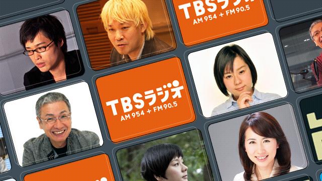 【期間限定】ラジオクラウドオリジナル