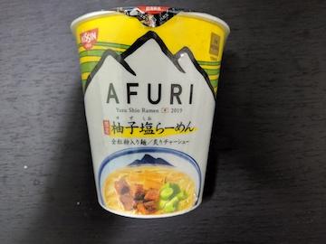 限定柚子塩ラーメン1