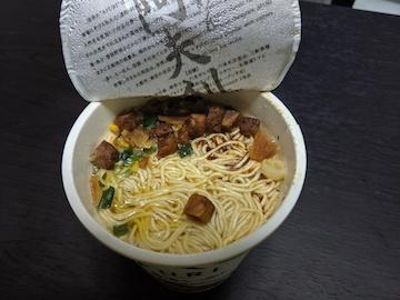 限定柚子醤油ラーメン3