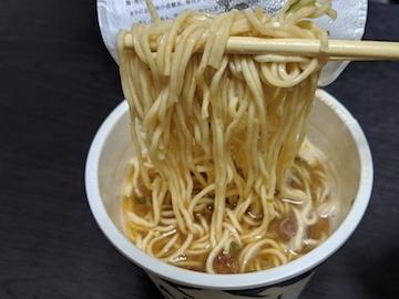 限定柚子醤油ラーメン4