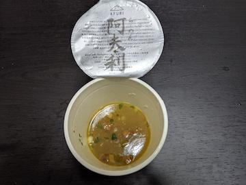 限定柚子塩ラーメン6
