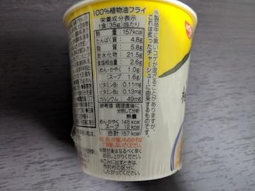 限定柚子塩ラーメン8
