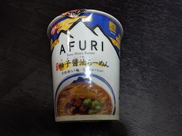 限定柚子醤油ラーメン1