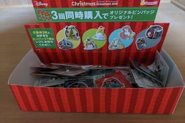 スペシャルコンプリートBOX賞(全4種/台座付き)