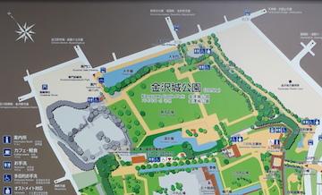 園内案内図2