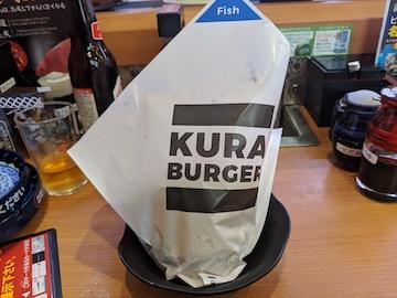 KURA BURGER(1)