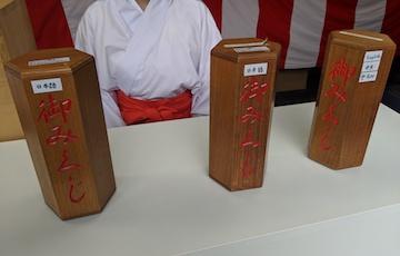 豊国神社4