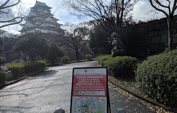 京橋口から天守閣周辺1