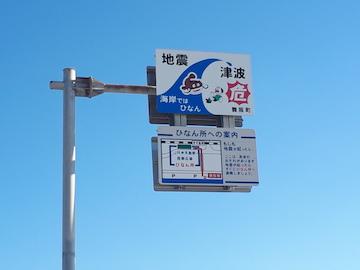 浜名湖ガーデンパーク10