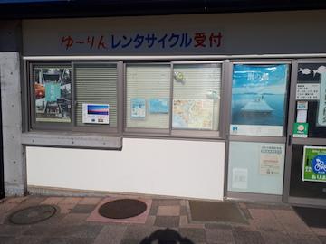 浜名湖ガーデンパーク11