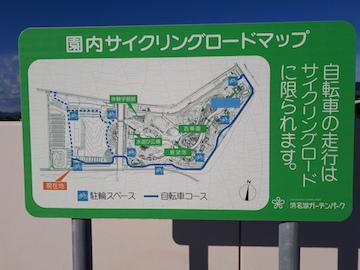 浜名湖ガーデンパーク23
