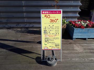 浜名湖ガーデンパーク35