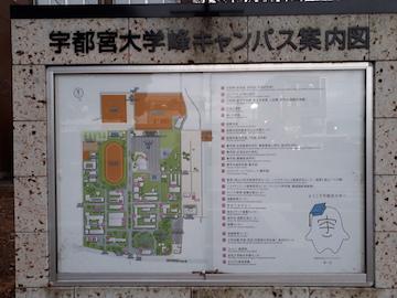 峰キャンパス1