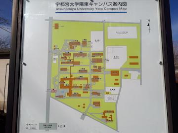 石井キャンパス1