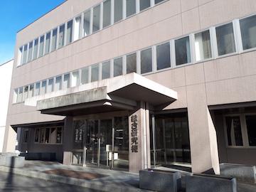 石井キャンパス2
