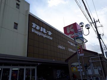 JR宇都宮駅東口へのアクセス14