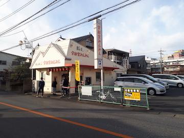 JR宇都宮駅東口へのアクセス15