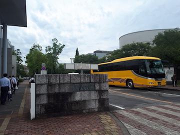 富山大学1