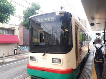富山大学2