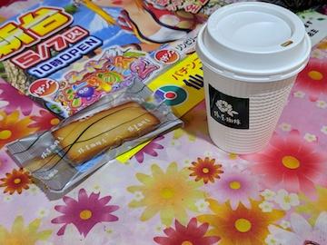 椿屋コーヒー深掘りブレンド1