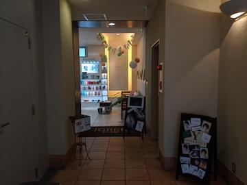 美容室 イグレックパリ 仙川店2