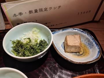濁り麺セット4
