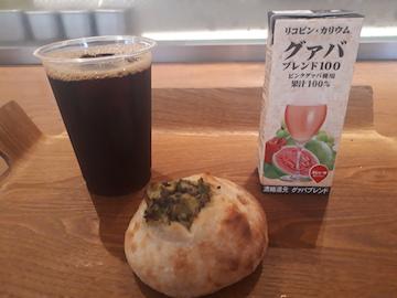 野沢菜ツナマヨ1