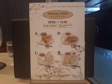 menu0