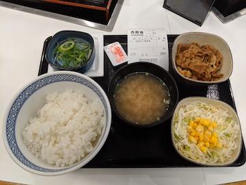 納豆牛小鉢定食1