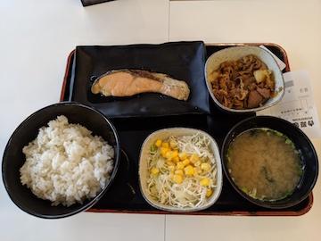 焼魚牛小鉢定食1