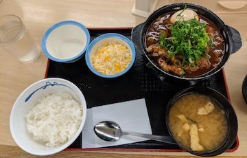 鶏と玉子の味噌煮込み鍋膳(全体)