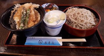 穴子と野菜の天ぷら天丼セット