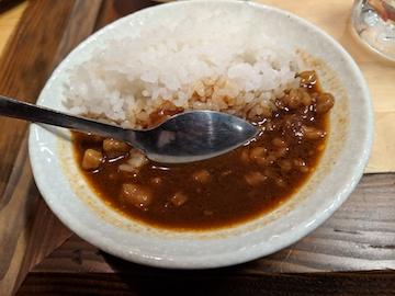 お茶碗カレー(1)