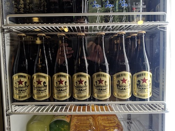 サッポロラガービール(1)