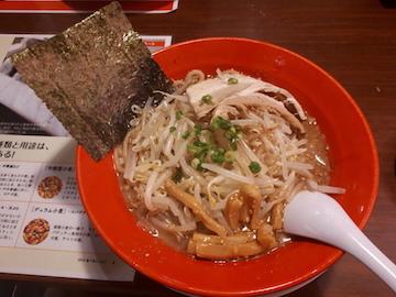 冷し味噌1