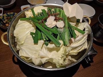 博多モツ鍋1