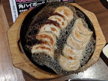 チーズ餃子1