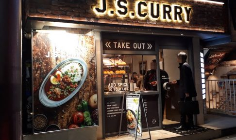 J.S.Curry