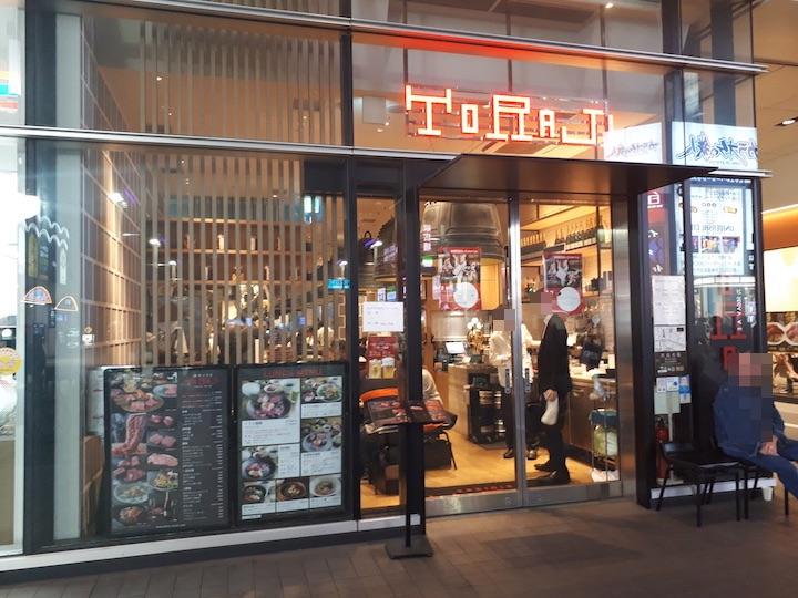 toraji1