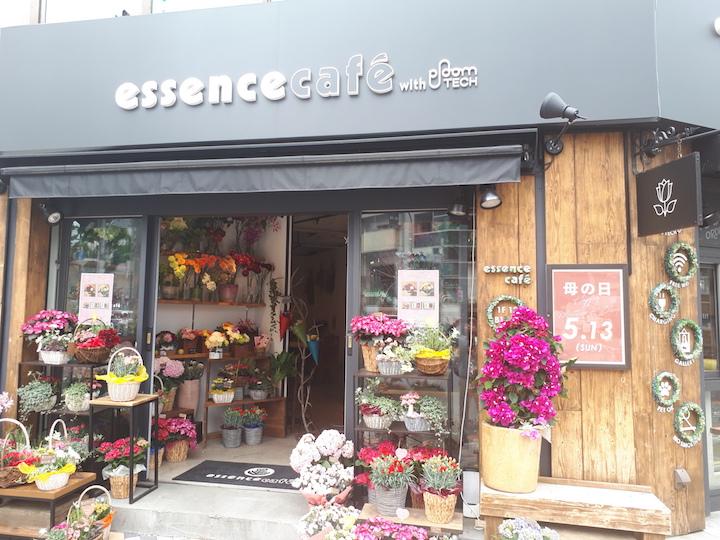 カフェ エッセンス
