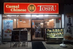 toshu