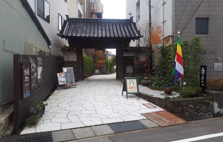 宝生寺カフェ
