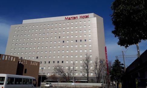 マンテンホテル